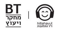 לוגו bt מחקר וייעוץ